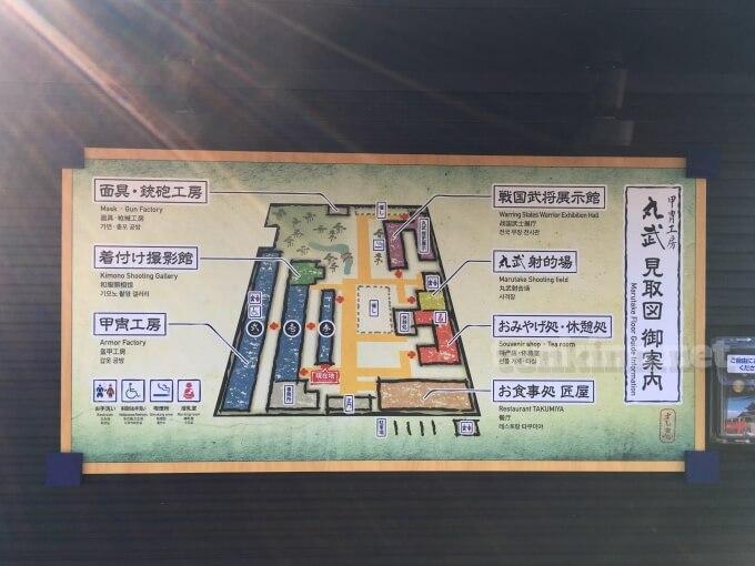薩摩川内市の甲冑工房丸武の園内地図