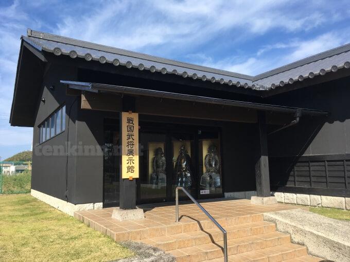 薩摩川内市の甲冑工房丸武の戦国武将展示館は、甲冑だらけ!!大興奮の場所
