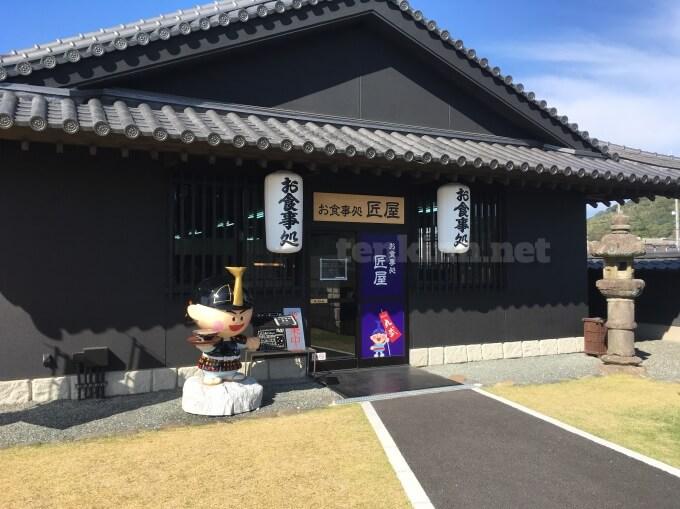 薩摩川内市の甲冑工房丸武は、ランチもできるお食事処があるよ!