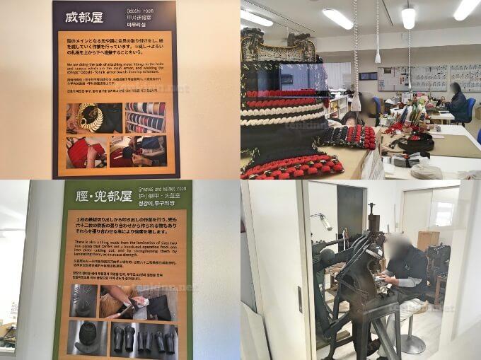 薩摩川内市の甲冑工房丸武の工房見学は、手作りしている所も見れる!