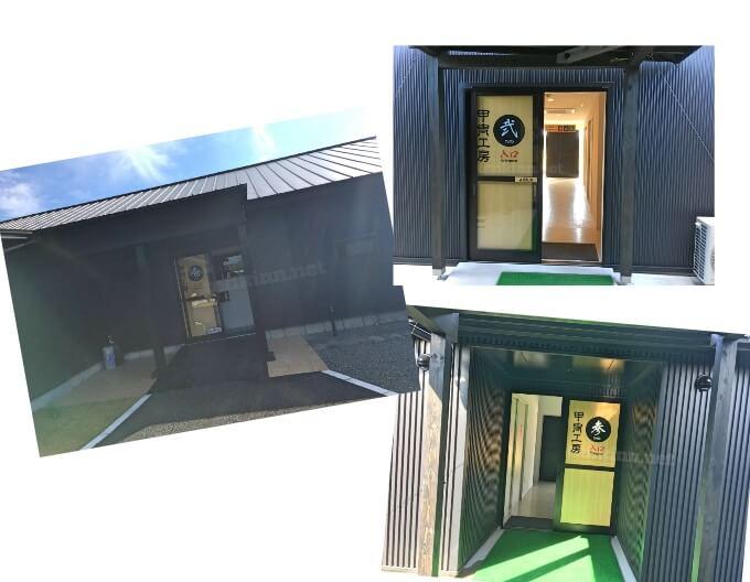 薩摩川内市の甲冑工房丸武の工房は、3棟全部見学できる!