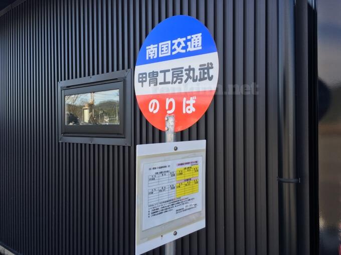 薩摩川内市の甲冑工房丸武にバスで行きたい!