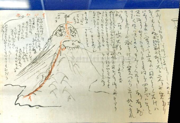 坂本龍馬もお龍さんと一緒に高千穂峰登山をして、逆鉾を引き抜いていた