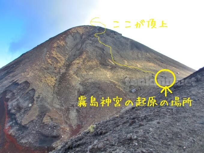 22高千穂峰登山、馬の背一旦下って、登ります