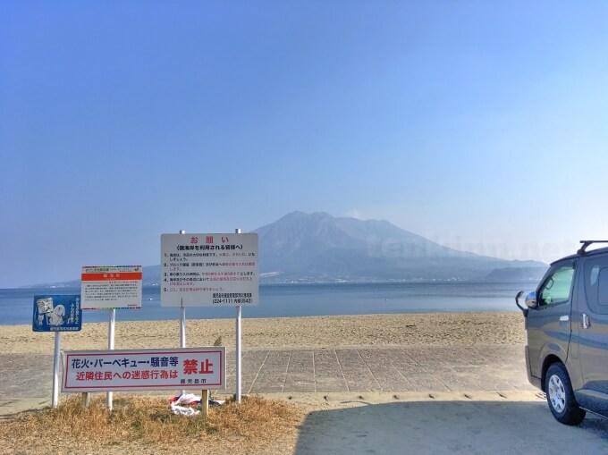 磯海岸は、花火とかバーベキューはできない