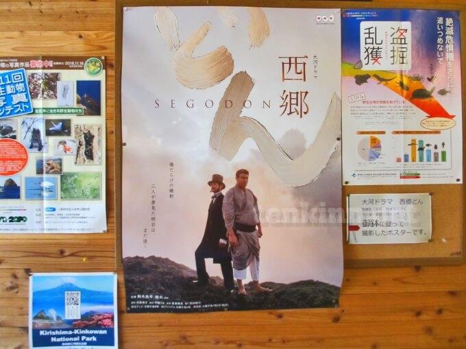 高千穂峰のお鉢は西郷どんのオープニングのロケ地