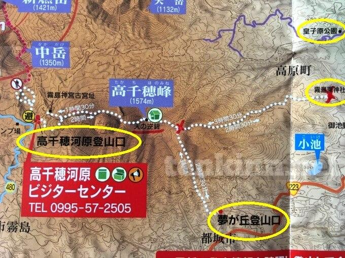 高千穂峰登山のアクセス方法