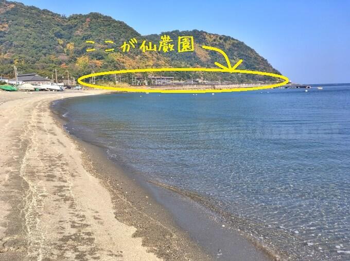 磯海岸は、仙巌園からすぐ!