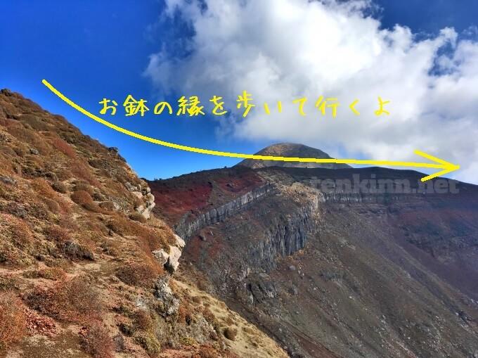 14高千穂峰登山、お鉢の周り馬の背を歩く