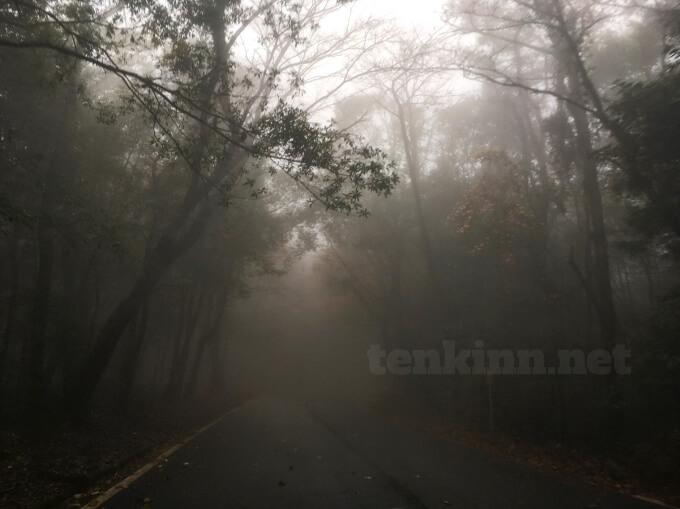 高千穂河原のアクセス、霧に気をつけて