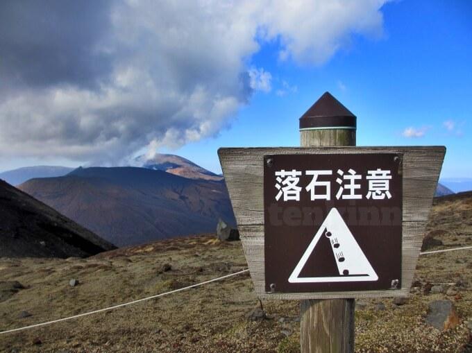 26高千穂峰登山、背門丘から頂上までは落石注意