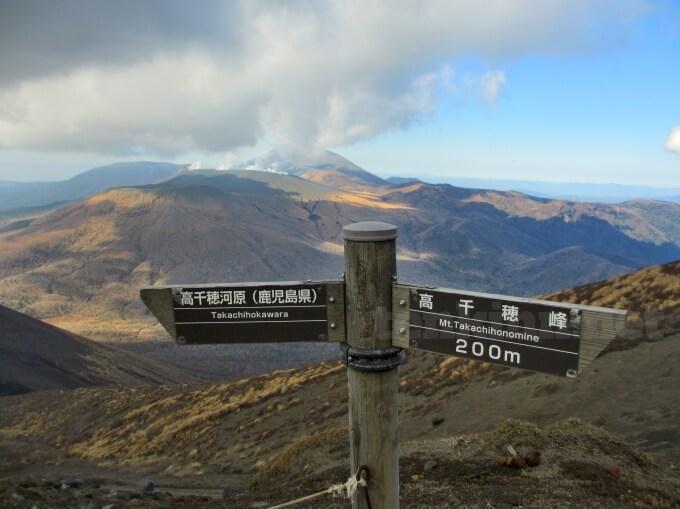 31高千穂峰登山、背門丘から頂上までは20mごとに案内板があった