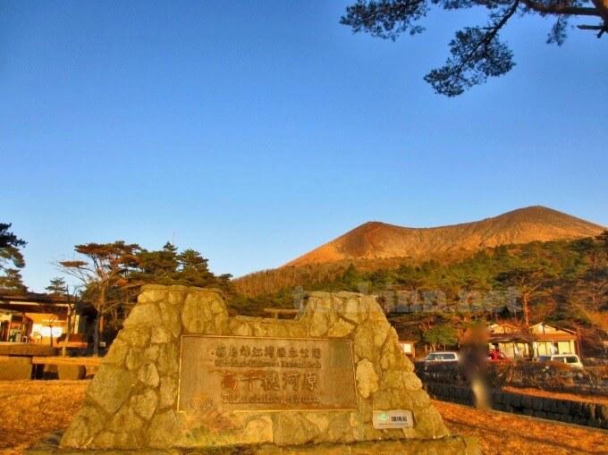 高千穂河原登山口から登る高千穂峰の登山レポート