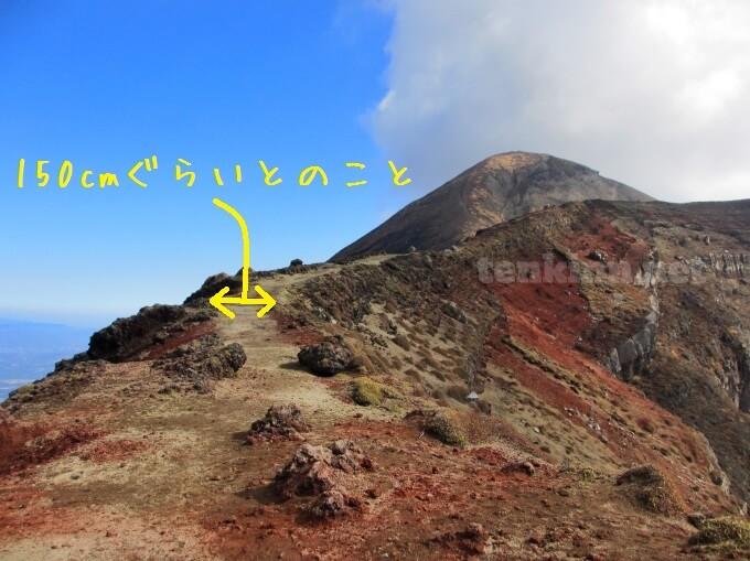 17高千穂峰登山、馬の背の道幅はどんどん狭くなる