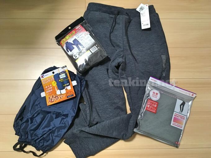 高千穂峰、初心者冬登山の服装。何買えばいいの?