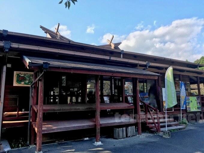 高千穂峰の登山情報は、霧島市観光案内所に聞く!