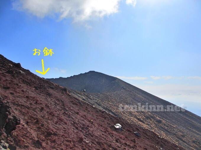 12高千穂峰登山、お鉢が目の前
