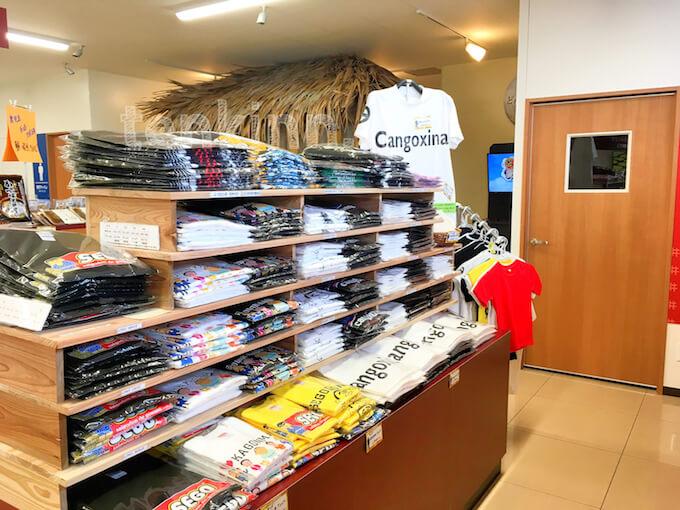 大河西郷どんのスタッフTシャツも販売している西郷どんの蔵
