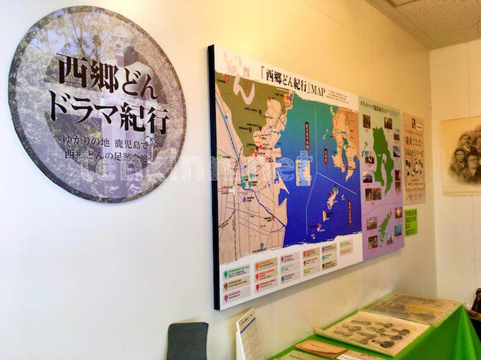西郷どんの蔵には大河ドラマ館にあったパネル展示もある!