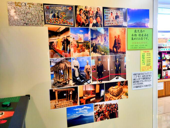 大河ドラマ館懐かしの写真も西郷どんの蔵に展示