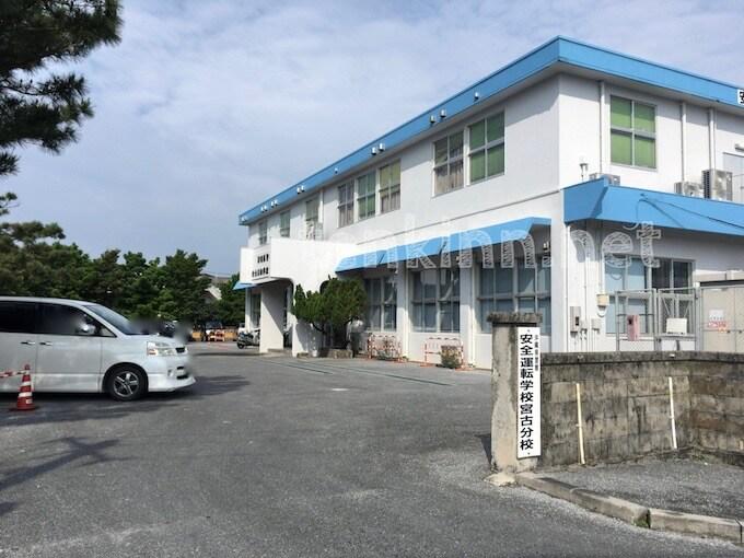 宮古島で免許の更新をする時に知りたいこと!