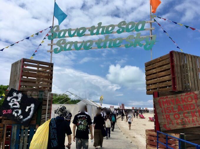 完全版宮古島ロックフェスティバルに行く前に知りたいこと