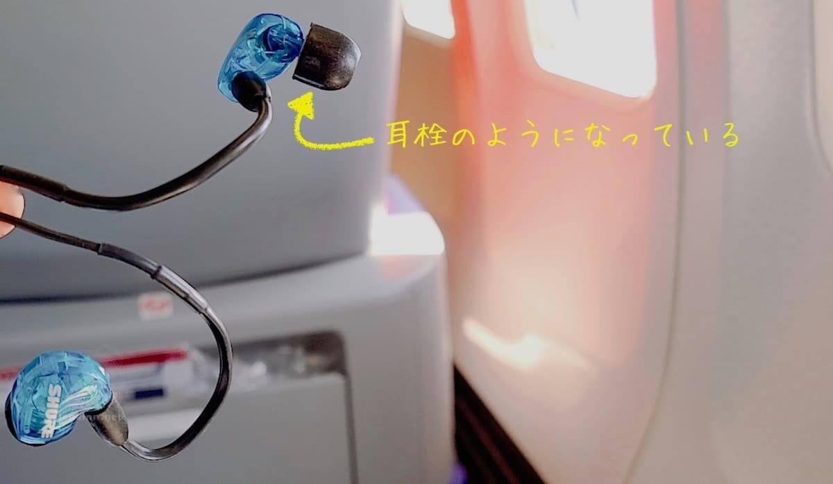 工事の騒音や上の人の騒音におすすめのノイズキャンセリングイヤフォン