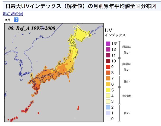 宮古島の紫外線は、人にも車にも悪!