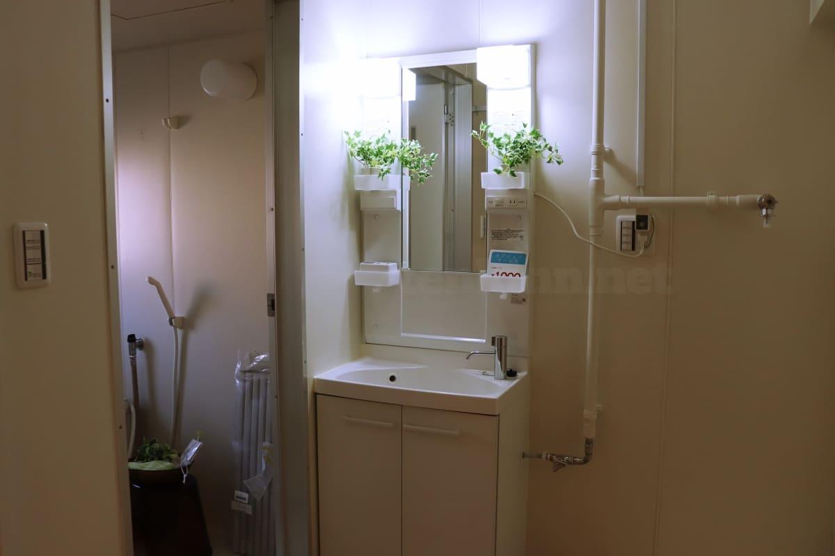 ビレッジハウスのオプション洗面台毎月1000円