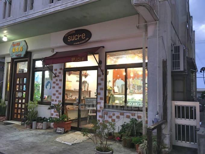 宮古島で一番美味しいケーキ屋さんシュクル