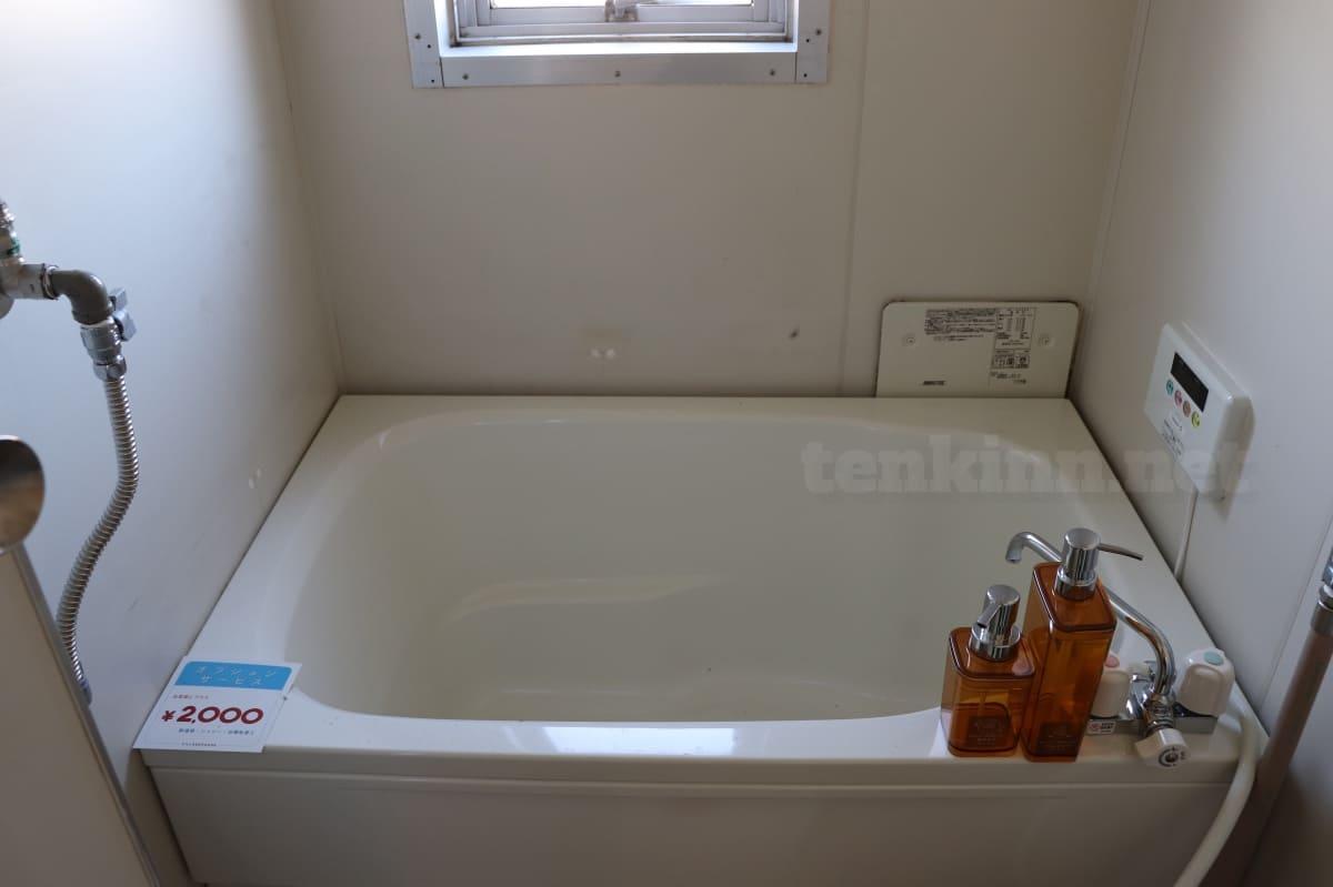 ビレッジハウスのオプションだったけど、現在は標準装備のお風呂