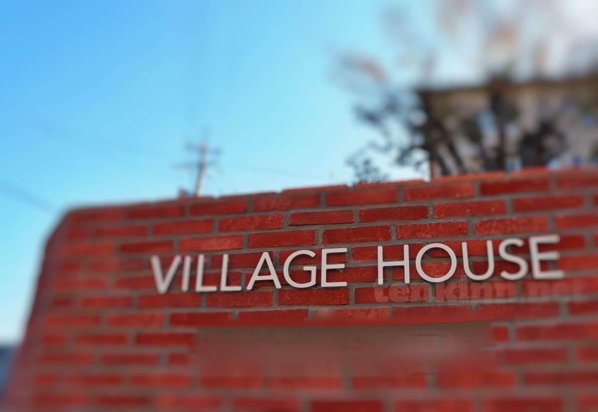 ビレッジハウスとは?初期費用、オプション、退去費用などのお金について詳しく