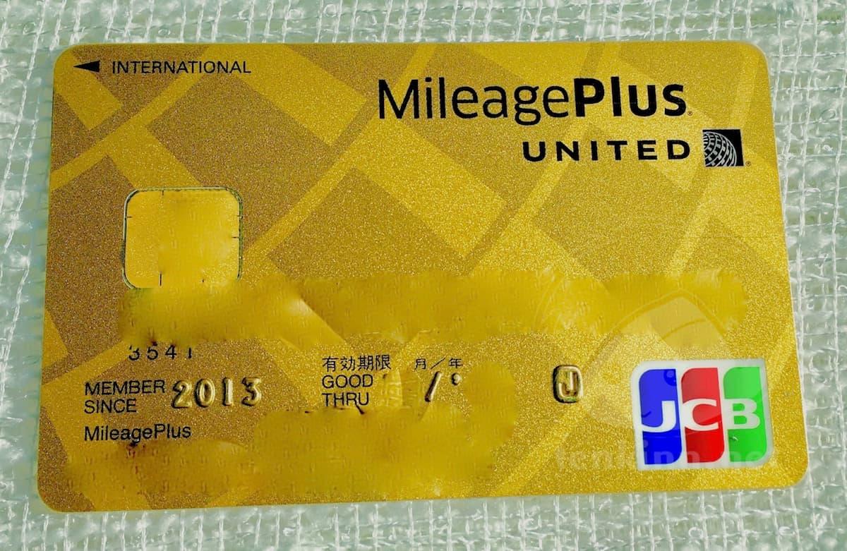 転勤族が持つべきクレカはユナイテッド航空JCBのクレジットカード