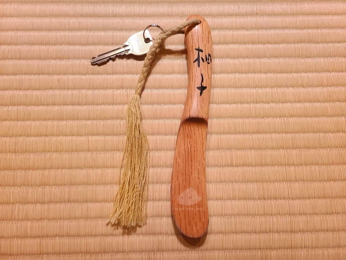 由布院玉の湯の部屋柚子の鍵