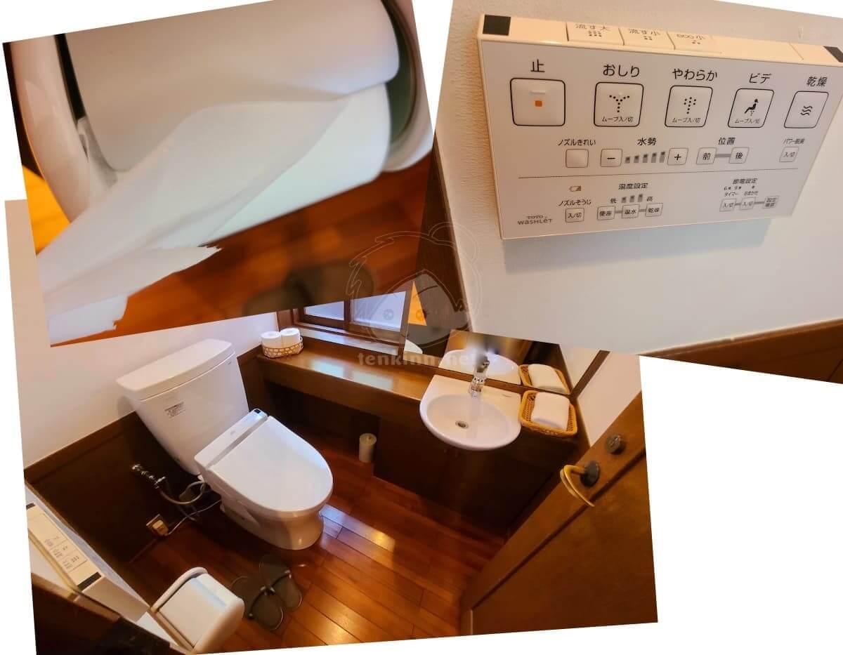 由布院玉の湯の部屋柚子トイレ