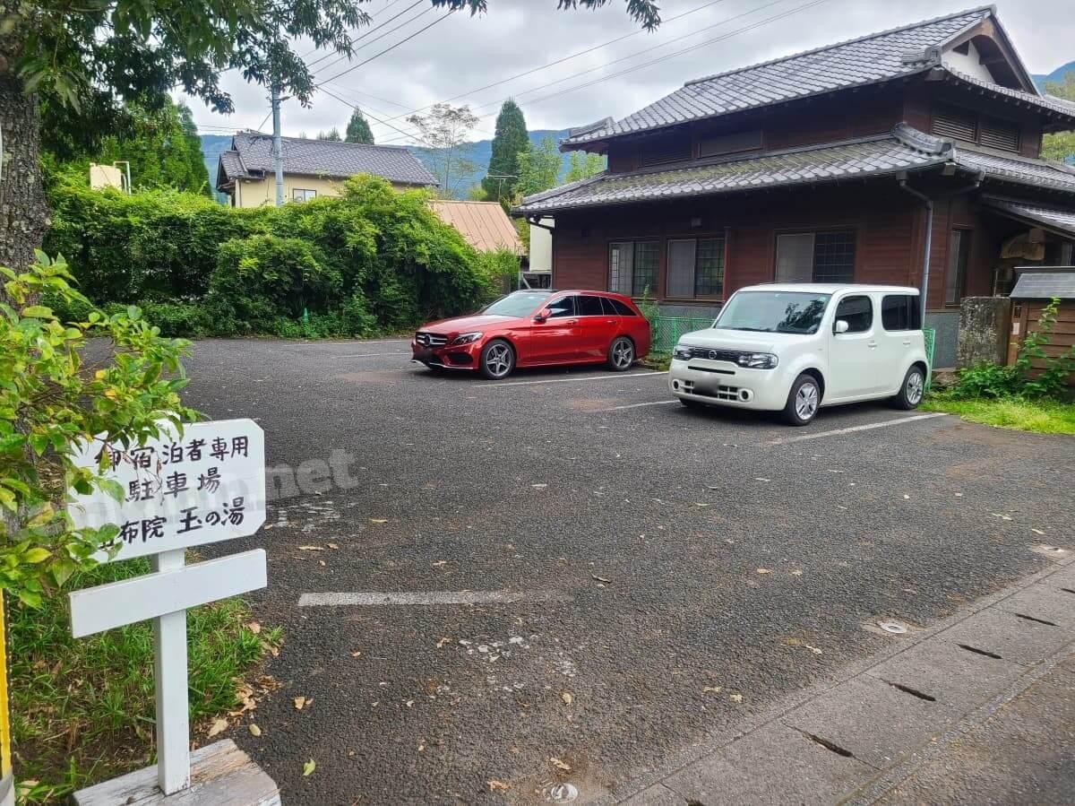 由布院玉の湯の宿泊者専用駐車場