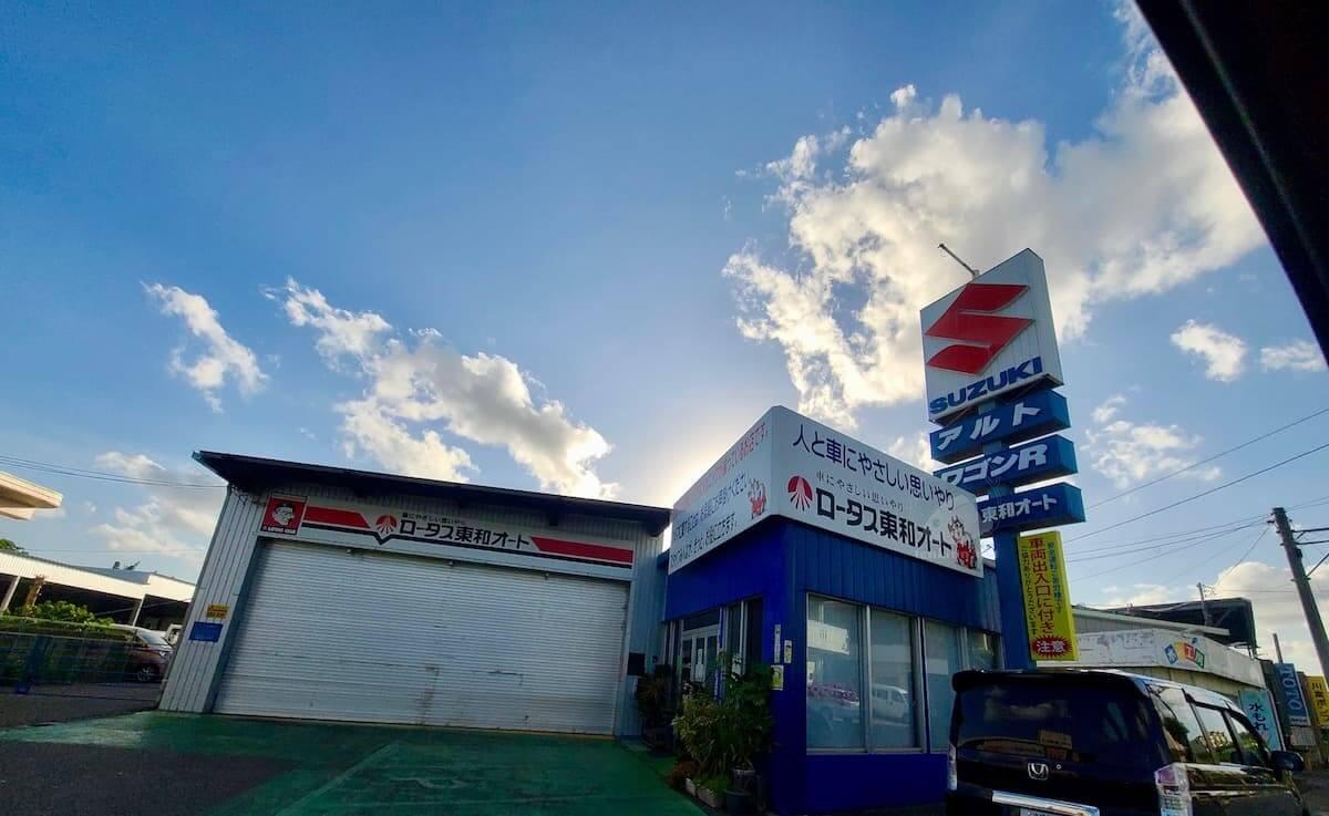 宮古島の日産車の修理はどこで