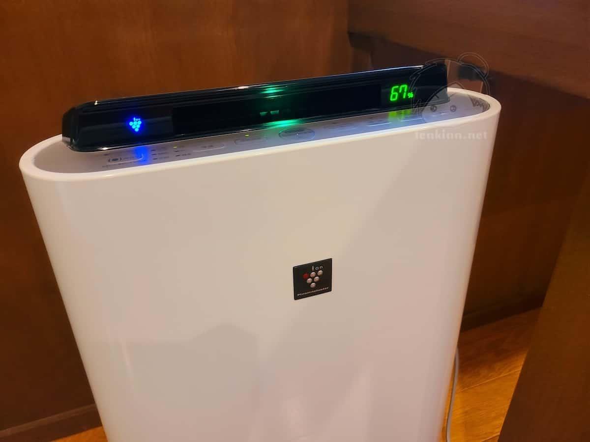 由布院玉の湯の空気清浄機