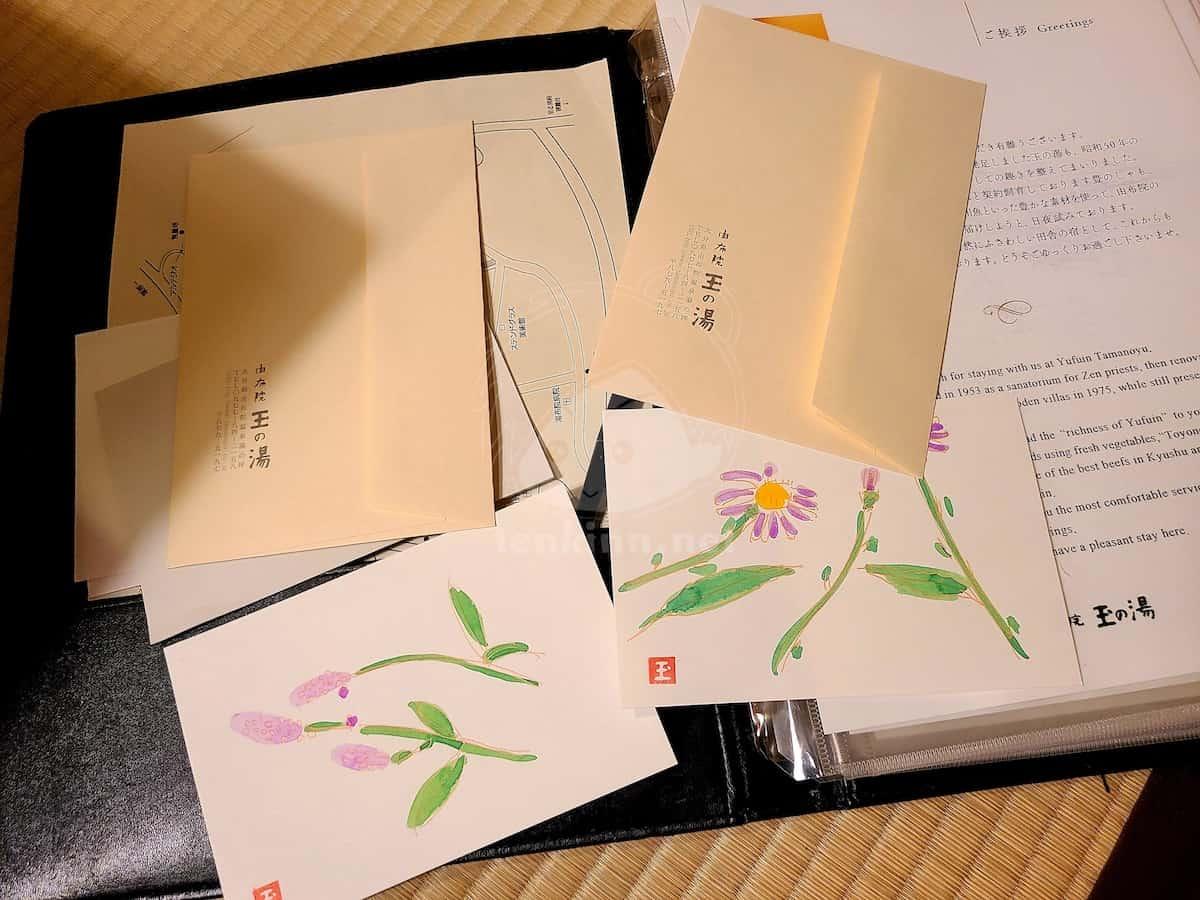 yufuintamanoyu-hagaki