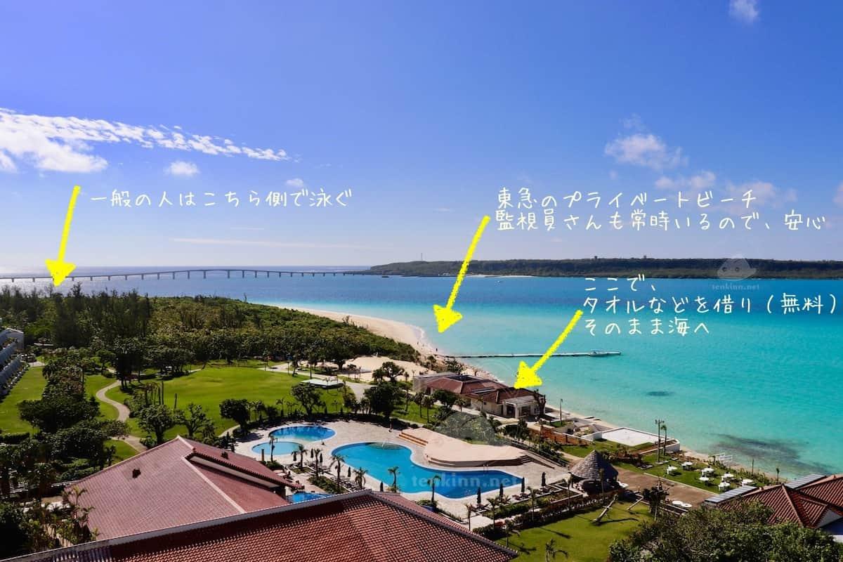 宮古島の海のそばのホテルランキング1位の東急
