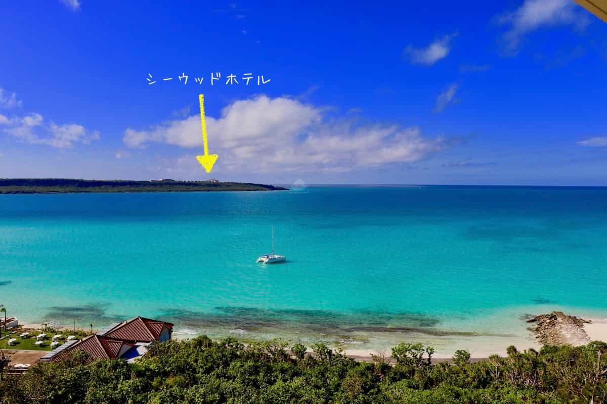 宮古島東急から見たシーウッドホテル