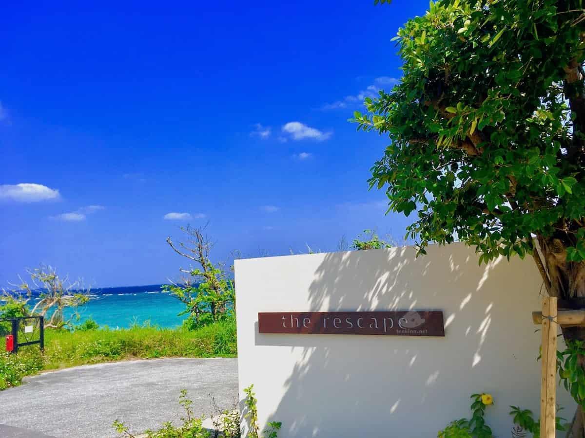 宮古島ザリスケープは高級ホテルランキング1位