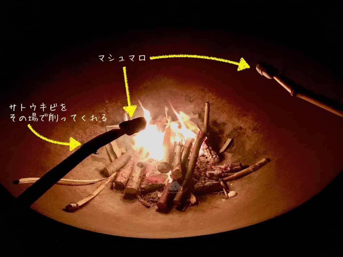 リスケープでマシュマロを炙る