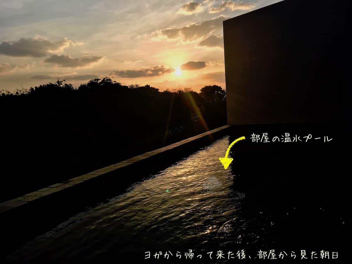 リスケープの無料アクティビティ朝ヨガで見られる朝日