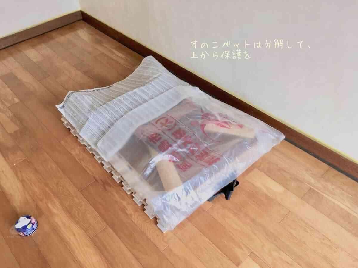 アースレットの使い方。寝室