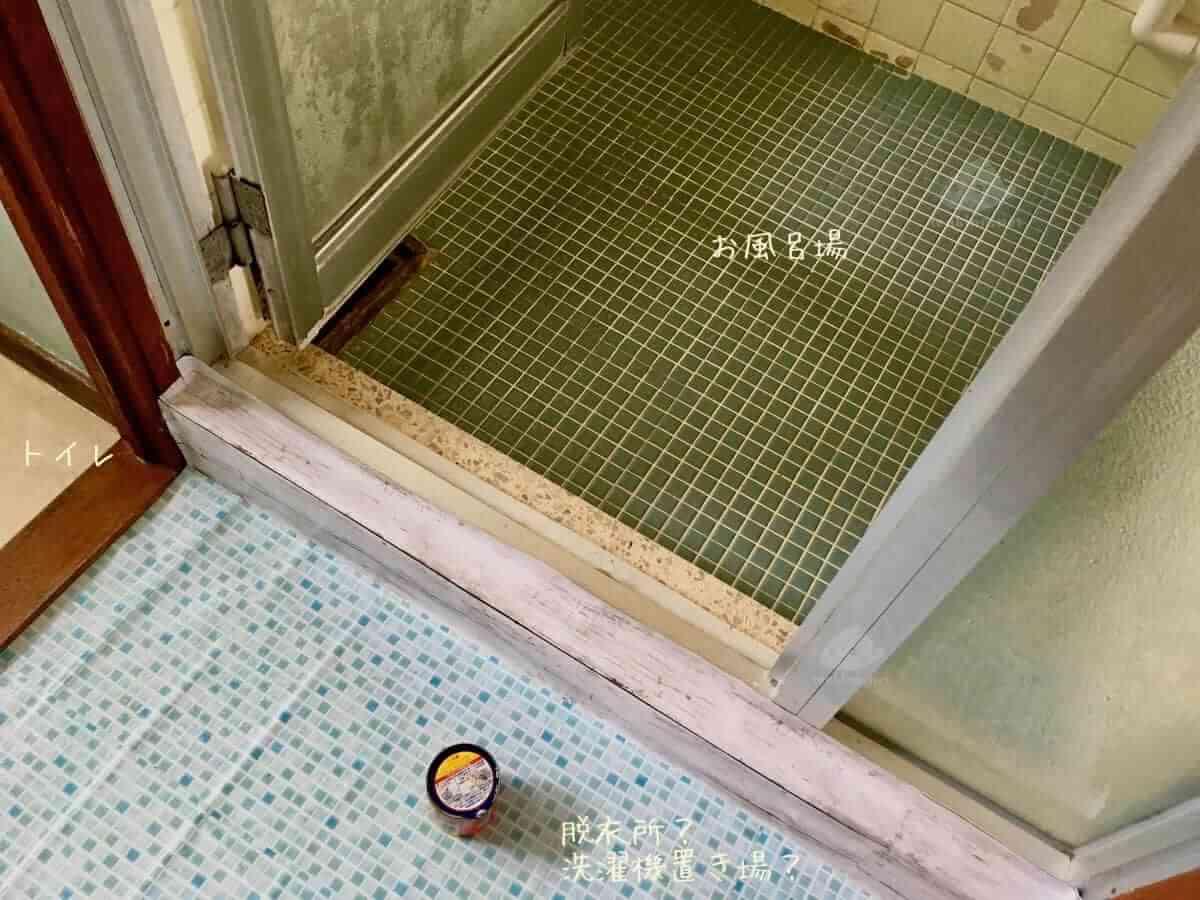 お風呂場もバルサン